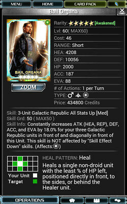Star Wars Force Collection SWFC - 5* 08/15 Awakened Bail Skill 50