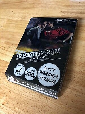 Smooth Cologne Air Freshener Box Luxury Scent Fragrance Gel 200G For Car/Toilet