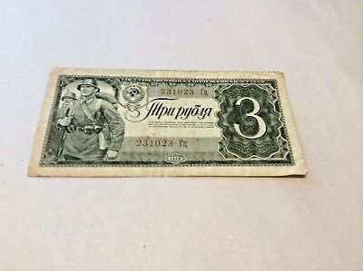 Soviet Russia  3 Ruble 1938  Bank Note  Paper Money 1938 3 Ruble   Soviet Russia