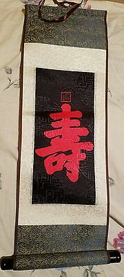 Chinese Print Scroll (Calligraphy)