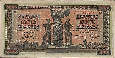 Greece 1000 Drachmai 20.6.1942  P 119a Series  DZ / B'  Circulated Banknote