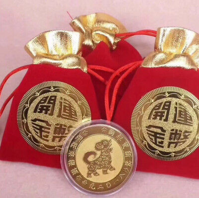 Chinese Zodiac Blessing Wealth Lucky New Year 2018 Dog Gold Plated Foil Coin