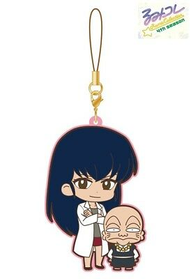 Movic Rumic Collection Rubber Strap 4th Season A Urusei Yatsura Sakura Sakurambo