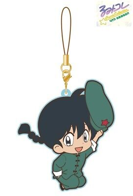 Movic Rumiko Rumic Collection Rubber Strap Charm 4th Season #A Ranma 1/2 Saotome