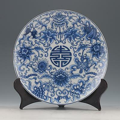 CHINESE BLUE AND WHITE  PORCELAIN HAND-PAINTED FLOWERS PLATE W  QIANLONG MARK f
