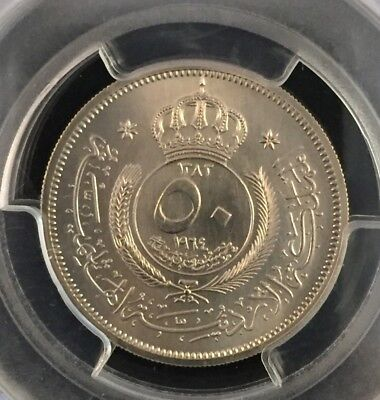 1964 Jordan 50 Fils Pcgs Ms67 Pop.1