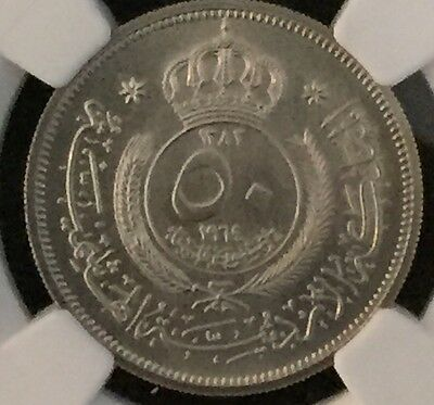 1383//1964 Jordan 50 Fils Ngc Ms67 Pop.2