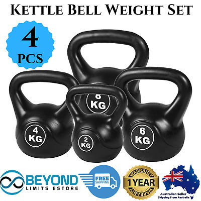 4pcs Exercise Kettle Bell Weight Training Gym Fitness Dumbell Kettlebell Workout