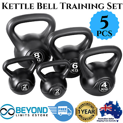 5pcs Kettle Bell Fitness Exercise Gym Weight Training Kettlebell Dumbell Workout