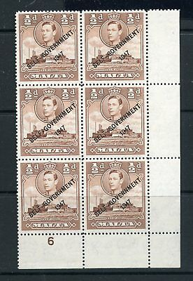 MALTA 1948-53 ½d brown opt Self Govt 1 stamp showing the 'NT' joined variety MNH