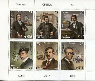 Serbia 2017 MNH Art Paintings Writers Ivo Andric 6v M/S Literature Stamps