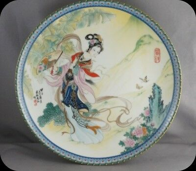 Zhao Huimin Pao-Chai Beauties of the Red Mansion Collector Plate