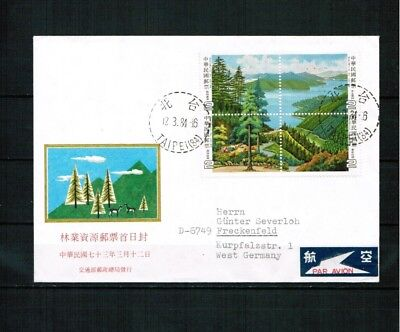 Taiwan China ROC 1984 Minr 1558-61 ZD postal used FDC trees Bäume