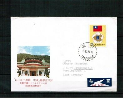 Taiwan China ROC 1984 Minr 1595 postal used FDC Flagge Landkarte map flag