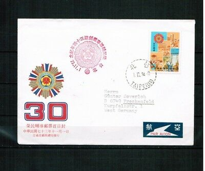 Taiwan China ROC 1984 Minr 1596 postal used FDC Beruf Soldaten army profession