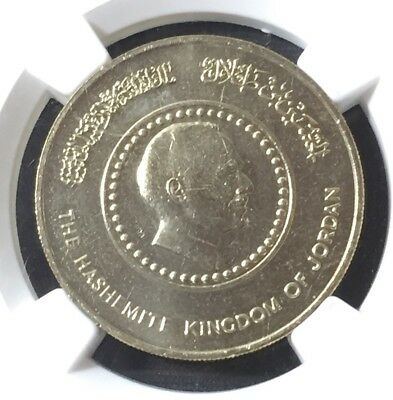 1406/1985 Jordan Dinar King Hussein's Birthday Ngc Ms64 Pop.3