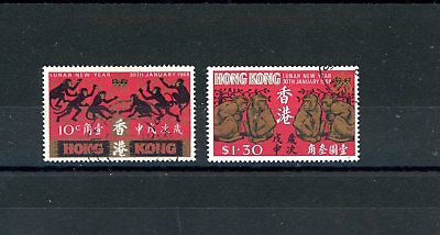 "Hong Kong SG245-246 ""Chinese New Year 1968"" Used Postage Stamp Set"