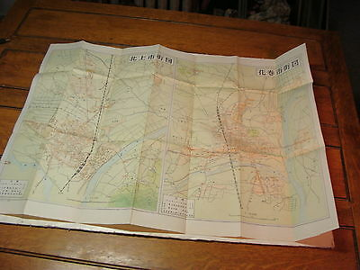 vintage Japanese map from Us Army library--unknown map