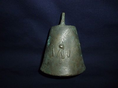 antique bronze bell chan for animals from the Ottoman Empire 19th century. No.A3