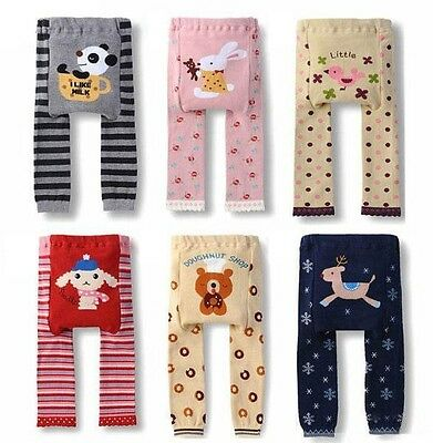New Baby Boys Girls PP Pants Trousers