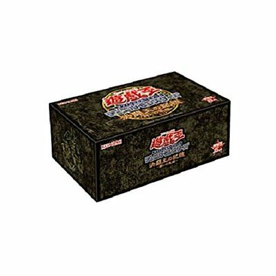Yu-Gi-Oh OCG Duel Monsters Memories of the Duel King Battle Ceremony Card game