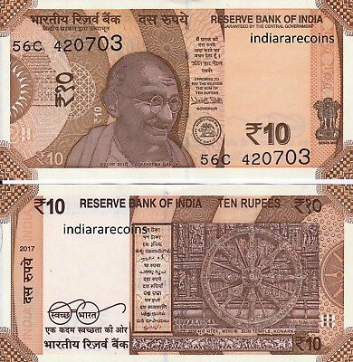 INDIA 2017 New Design Gandhi Series 10 RS No Inset Bank Note UNC NEW