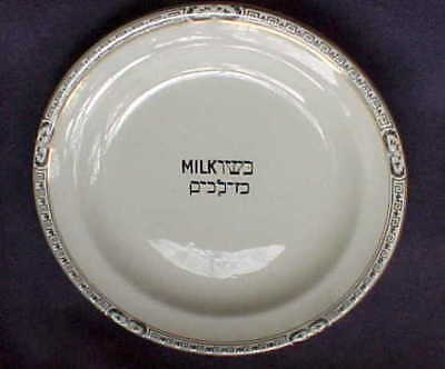 """Cunard, Queen Mary, 9"""" Kosher Milk Plate,Ridgway Potteries Limited"""