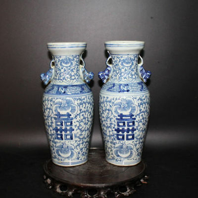 Beautiful A Pair Qing Dynasty Blue And White Porcelain Interlock Branch 囍 Vase
