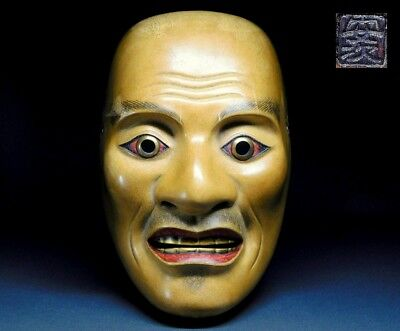 YORIMASA Noh-MASK actually used Japanese Vintage Hand carved mask Signed  E594