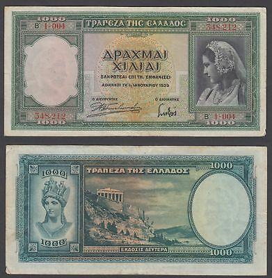 Greece 1000 Drachmai 1939 (VF+) Condition Banknote P-110a World Paper Money