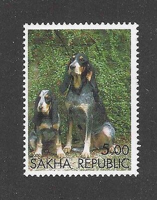 Dog Postage Stamp Sit! GRAND BLEU DE GASCOGNE HOUND BLUETICK COONHOUND Sakha MNH