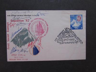 COVER 1st SOVJET MT.EVEREST EXPEDITION 1982 SIGNED BY MEMBERS