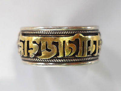 Medium 92.5 Sterling Silver & Gold Tibetan Mantra Ring