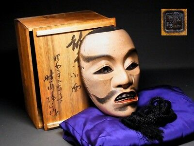 YOZAN Signed Samurai Noh-MASK Japanese Vintage Hand carved mask Signed  e307