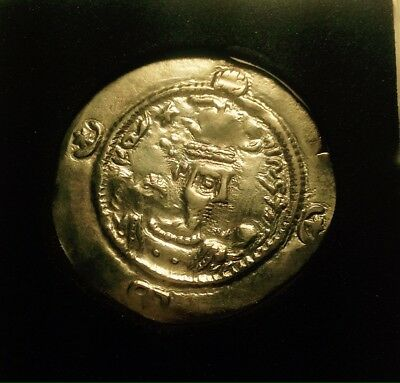 Medieval Coin From The Sassanian Empire Silver Coin I Outstanding Condition!