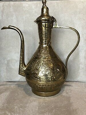 Vintage Antique Islamic Brass? Bedouin Arabic Pitcher Calligraphy Middle Eastern