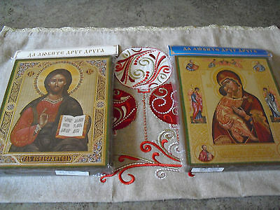 Wooden Icons - Bundle of 2 - Christ the Teacher & Virgin of Vladimir - M/ Russia