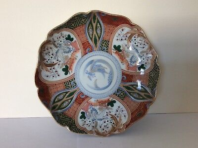 Very Fine Unusual Meiji Period Japanese Imari Hand Painted Dish Or Bowl