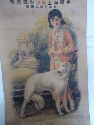 GENUINE EARLY 20th.CENTURY CHINESE ADVERTISING POSTER/CALENDAR