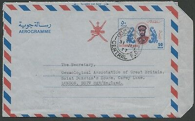 Oman 1977 Aerogramme Air Letter Vf Commercially Used To London