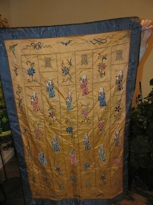 Beautiful Late Chinese Textile Featuring Beautiful Young Woman Mei-Ling?
