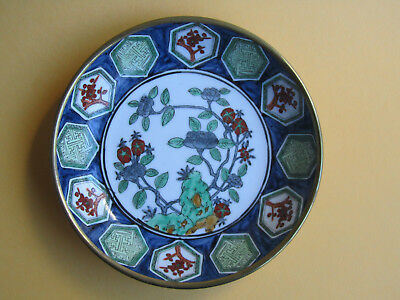 Vintage ACF JAPANESE PORCELAIN Bowl Brass Case Imari Blue White Art Hand Painted