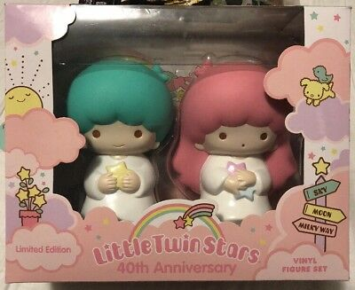 2015 SDCC Sanrio Little Twin Stars 40th Anniversary Vinyl Figures exclusive