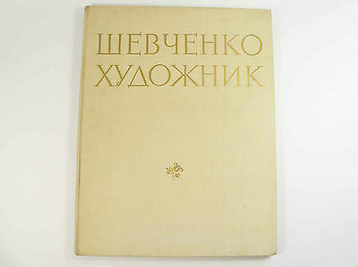 Shevchenko artist album of reproductions Soviet USSR Vintage Book