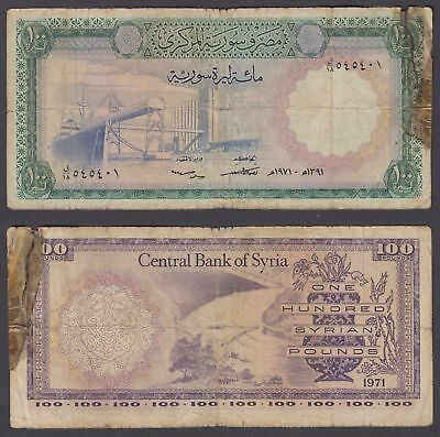 Syria 100 Pounds 1971 (VG) Condition Banknote P-98c