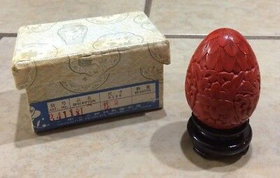 Chinese Cinnabar Carved Floral Egg with Stand, Lillian Vernon, China