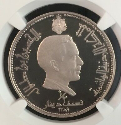 1389//1969 Jordan Silver 1/2 Dinar Al Harraneh Palace Ngc Proof Pf69 Pop.7
