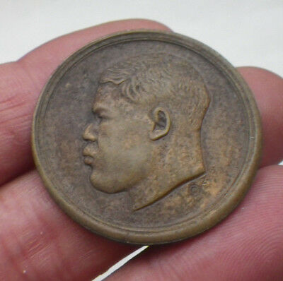 "1930's Bronze Joe Louis ""The Brown Bomber"" Good Luck Forever Token w Autograph"