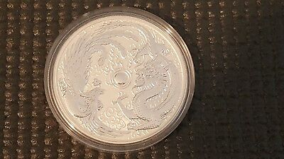 2017 Error Variety 1 Oz Silver Dragon & Phoenix - Pearl Of Wisdom - Perth Mint