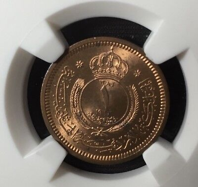 1382//1963 Jordan Fils Ngc Ms64 Red Brown Pop.1